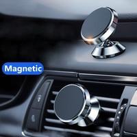 Автомобильный держатель для телефона, универсальный магнитный для iphone X 11 8 7 Xiaomi Samsung