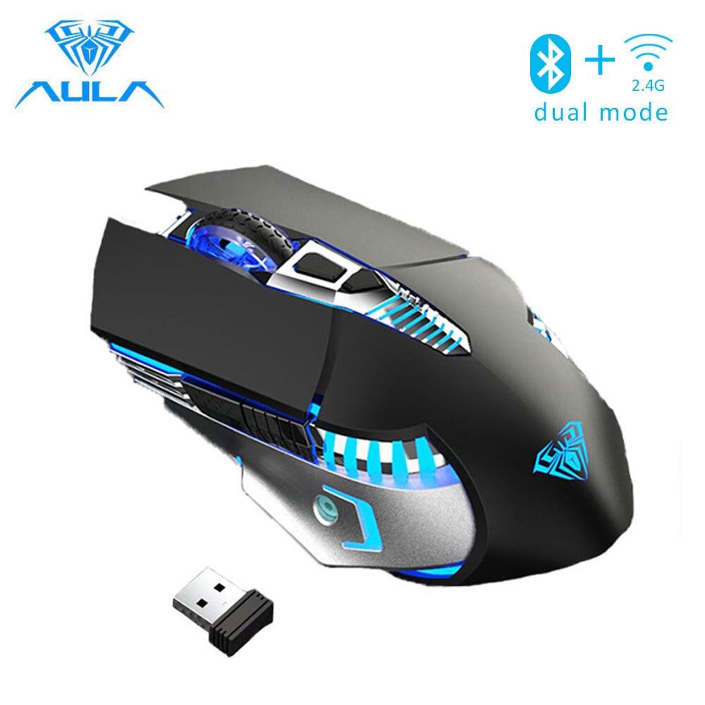 AULA SC200 ماوس لاسلكي قابل للشحن 7 أزرار Bluetooth3.0/5.0 USB 3 طرق ألعاب بصرية فأرة مريحة لأجهزة الكمبيوتر المحمول سطح المكتب