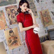 2020  Modern Cheongsam Women Short Lace Qipao Chinese Dress Qi Pao Party Vintage Ao Dai Elegant Dress High Quality Improve