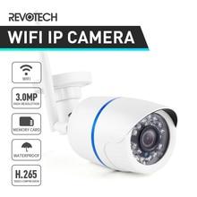 H.265 WIFI 3MP 1080P Waterproof  Bullet IP Camera 24LED Night Vision Outdoor Security CCTV Camera w/ SD Card Slot (Seetong)