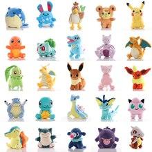 Pikachued Charmander Squirtle Bulbasaur plush toys Eevee Snorlax Jigglypuff Lapras Claw machine doll
