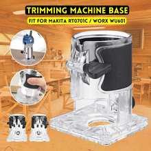 Base de recorte para carpintería, tabla de equilibrio, cortadora de bordes, máquina cortadora eléctrica, accesorios de herramientas eléctricas para Makita RT0701C/Worx WU601