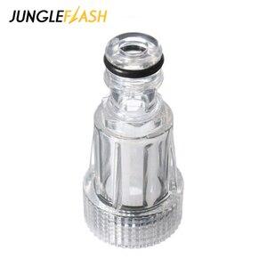 Image 1 - 2 шт. соединение фильтра для воды в стиральной машине для Karcher K2 K3 K4 K5 K6 K7 серия моек высокого давления