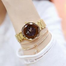 Romantique étoiles ciel Design montre visage femmes dame anniversaire présent Unique cadeau pour les filles mode décontracté marque de luxe BS montre-bracelet