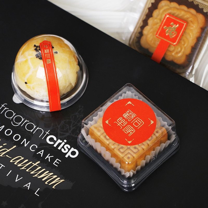 50 шт. пластиковая прозрачная коробка для сахара, яичный желток, хрустящая луна, торт, блистерная коробка, вечерние упаковка для сахара в коро...