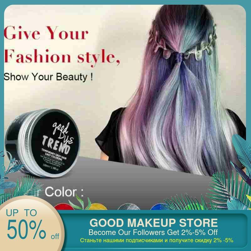1pcs Color Hair Dye Disposable Hair Wax White Purple Red Blue Grey Green Golden Hair Color Hair Dye Temporary One-time Hair Dye