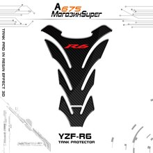 3D мотоцикл для YAMAHA R6 YZFR6 YZF-R6 YZF R6 топливный бак колодки Светоотражающие углеродного волокна кости черный