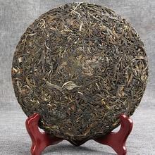 357 chine Yunnan Menghai matières premières Pue thé ramassé plus de 300 ans arbre ancien classique qualité vieux puerh Pu erh thé pu er