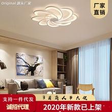 japan led ceiling light  AC85-265V cafe hotel balcony porch restaurant  kitchen fixtures ceiling lights  home decoration