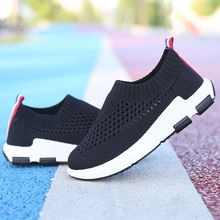 Summer Cool Children's Shoes Breathable Boys Mesh Sports Shoes Girls Solid Bottom Casual Shoes Knitt