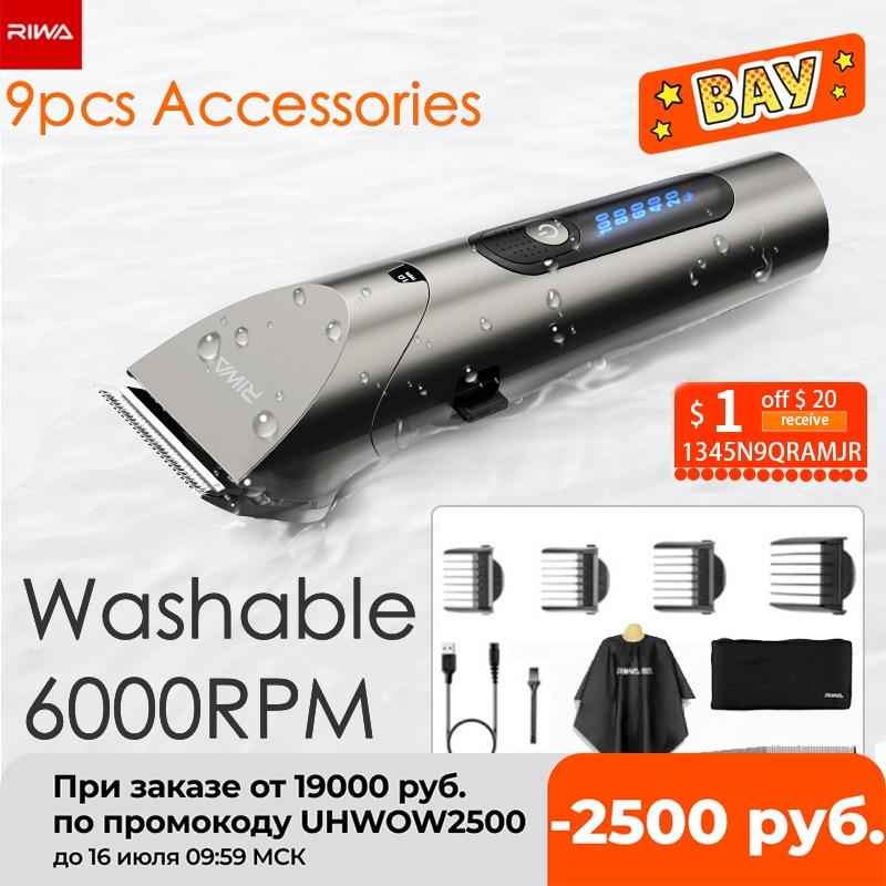 Original Riwa Barber Hair Clipper LED Screen Washable Electric Hair Trimmer Rechargeable...