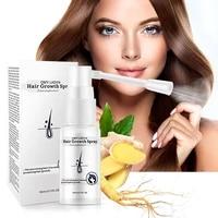 effective ginger hair growth spray anti hair loss essential oil hair regeneration repair damaged treatment hair loss product