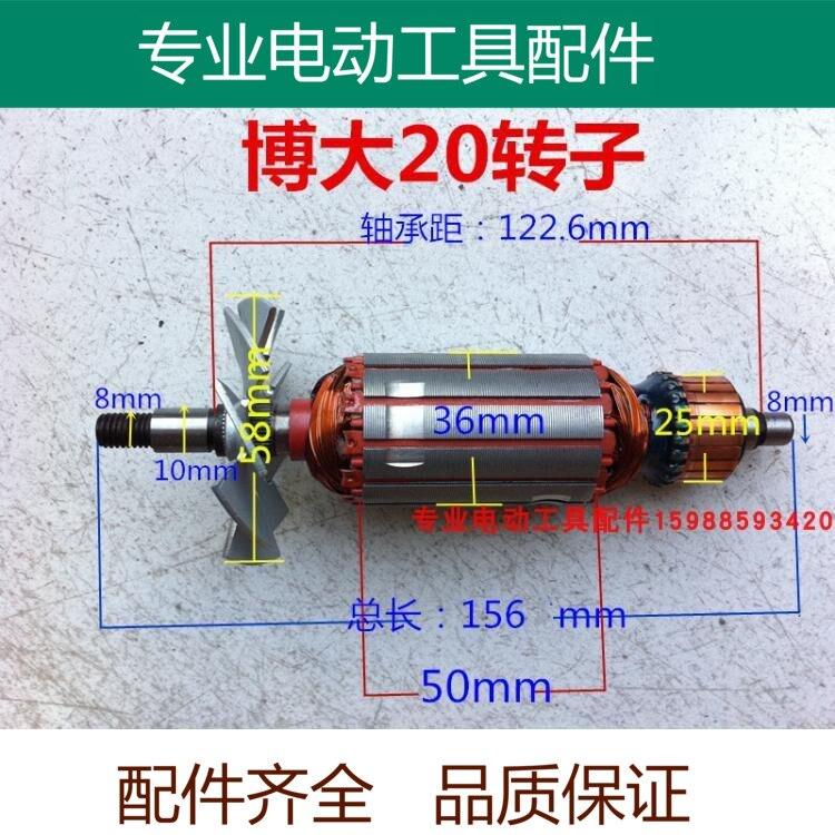 صالح PL5-82 باليد النجارة carplow الدوار النحاس سلك اكسسوارات للسيارات المحرك بوتيك