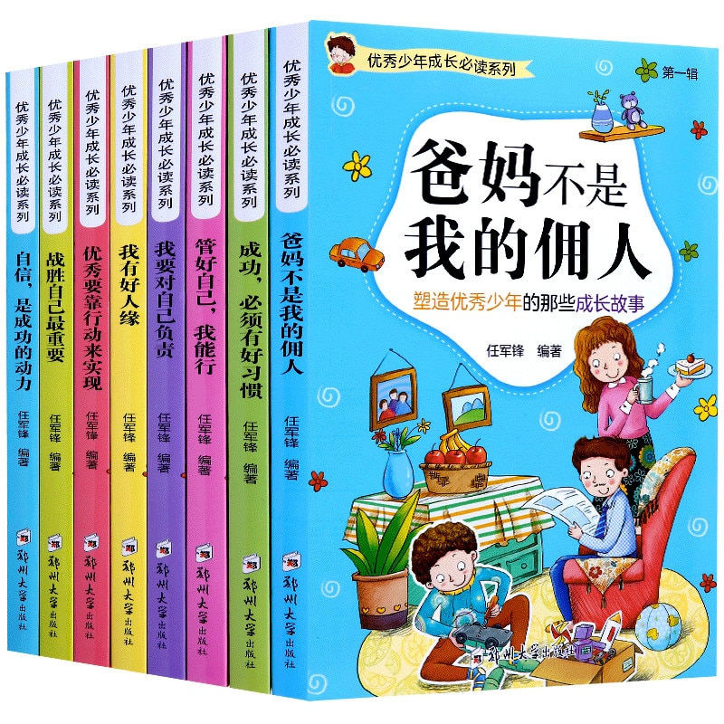 8 unids/набор бижутерии для роста детей, бижутерии для детей