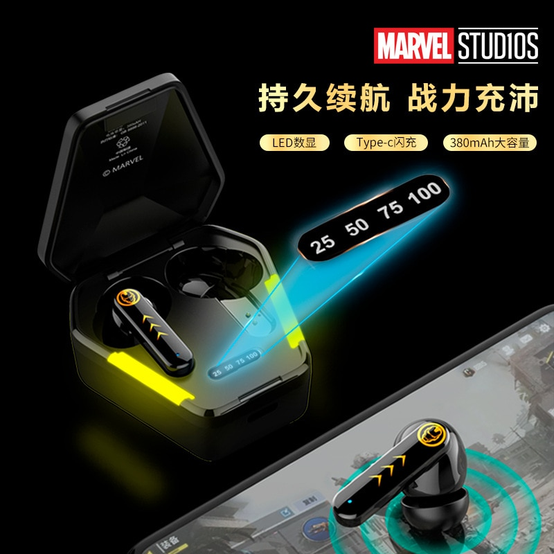 2021 Disney Marvel headset wireless noise reduction Iron Man headset player  in-ear sports noise reduction game for iPhone enlarge