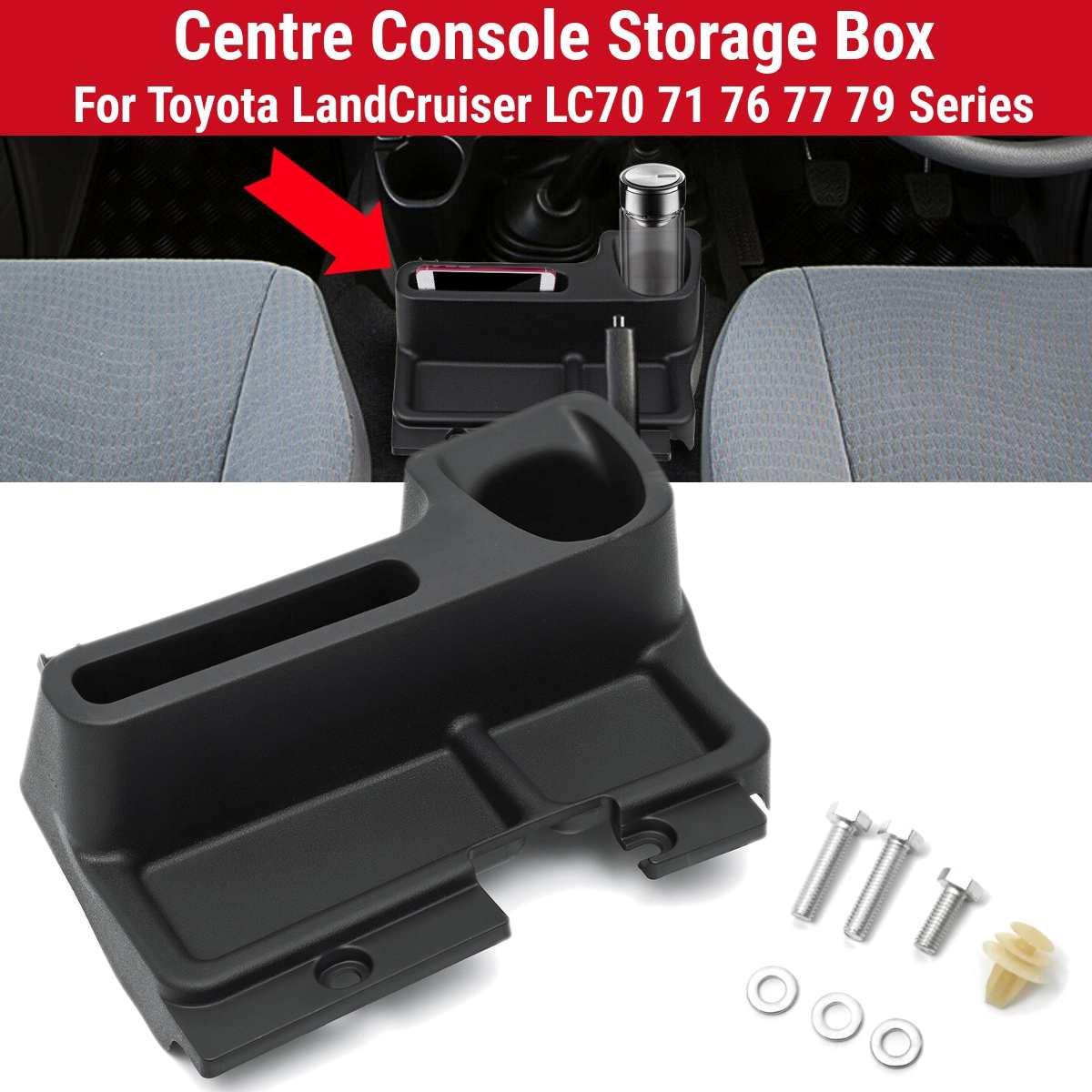 Caja de almacenamiento de consola de centro de coche para Toyota LC70 LC71 LC76 LC77 LC79 serie Land Cruiser caja de almacenamiento de remolque negro FJ70/FJ76/FJ77