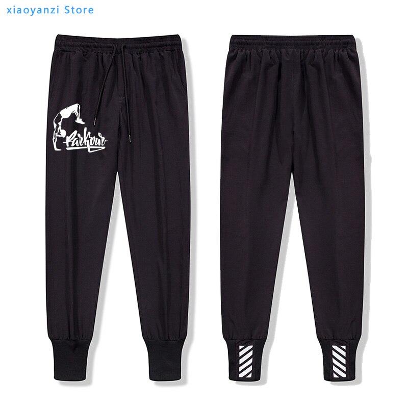 Rower górski bicie serca śmieszne MTB motor terenowy męskie spodnie dresowe plus rozmiar niestandardowe spodnie unisex moda rodzinne spodnie sportowe