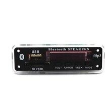 12V sans fil Bluetooth MP3 WMA décodeur carte Audio Module USB TF Radio voiture musique lecteur MP3 télécommande pour accessoires de voiture