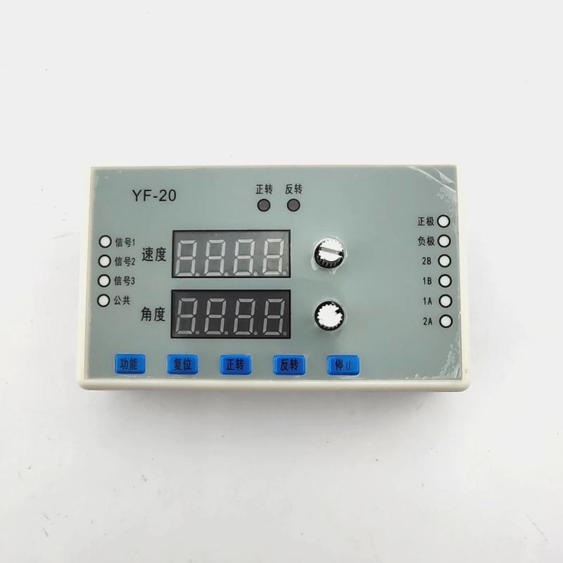 42/57 السائر drive والسيطرة التكامل YF-20 محرك السيارات تحكم/نبض/زاوية/الاتجاه/سرعة التكيف