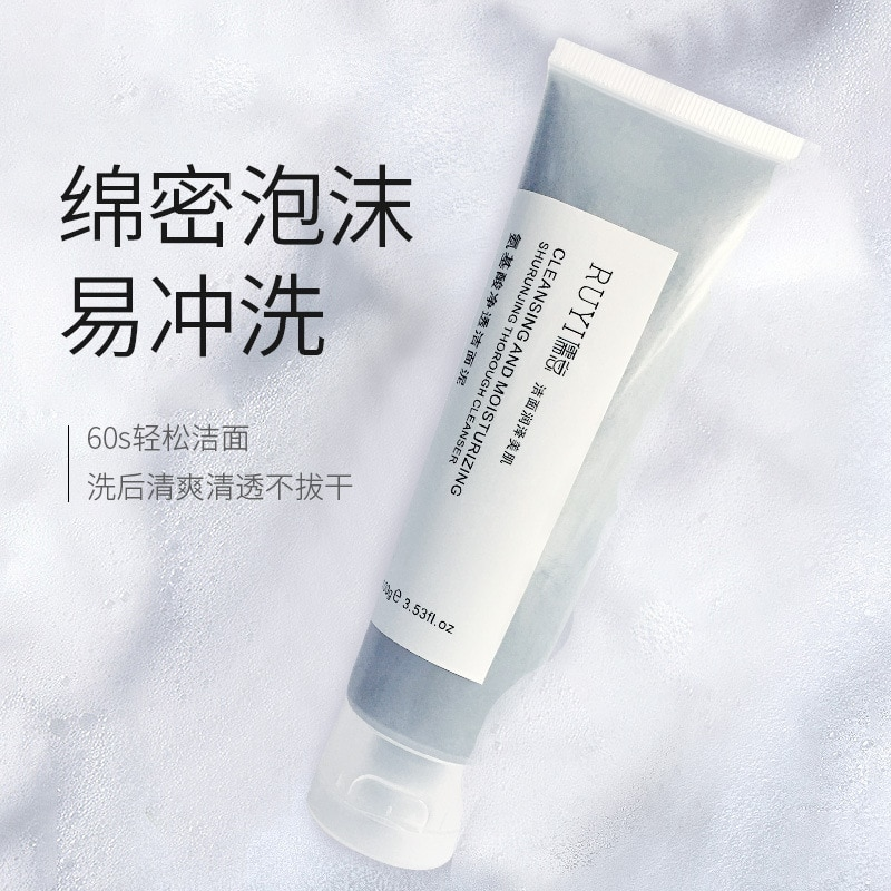 1pcs 100ml Amino Acid Facial Cleansing Mud Moisturizing Oil Control Facial Cleanser Moisturizing Deep Cleansing Pores new yi xiangyuan essential oil of lavender moisturizing and lubricating five parts of deep cleansing pores set for facial care