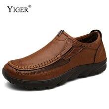 YIGER جديد الرجال أحذية خفيفة بدون كعب حذاء رياضي كاجول جلد مريح عدم الانزلاق موضة اليدوية حجم كبير لينة رجل قارب الأحذية 0415