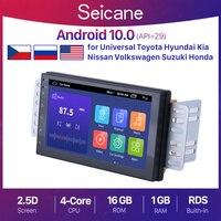 Автомобильный мультимедийный плеер Seicane, универсальная стерео-система на Android 10,0, с GPS, для Nissan QASHQAI/X-TRAIL, TOYOTA COROLLA, Hyundai, Kia, типоразмер 2 DIN