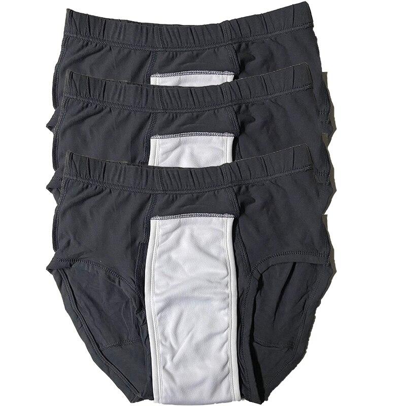 ملابس داخلية رجالية من 3 قطع من سلس البول مصنوعة من القطن لامتصاص البول يمكن إعادة استخدامها