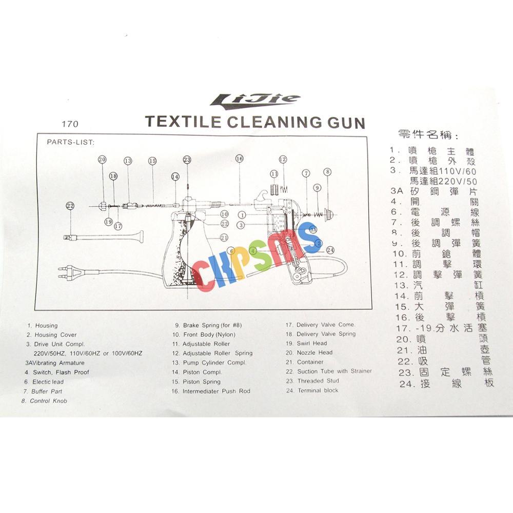 New Textile Spot Cleaning Gun For Screen Printers 110 Volt #KP-170 110V