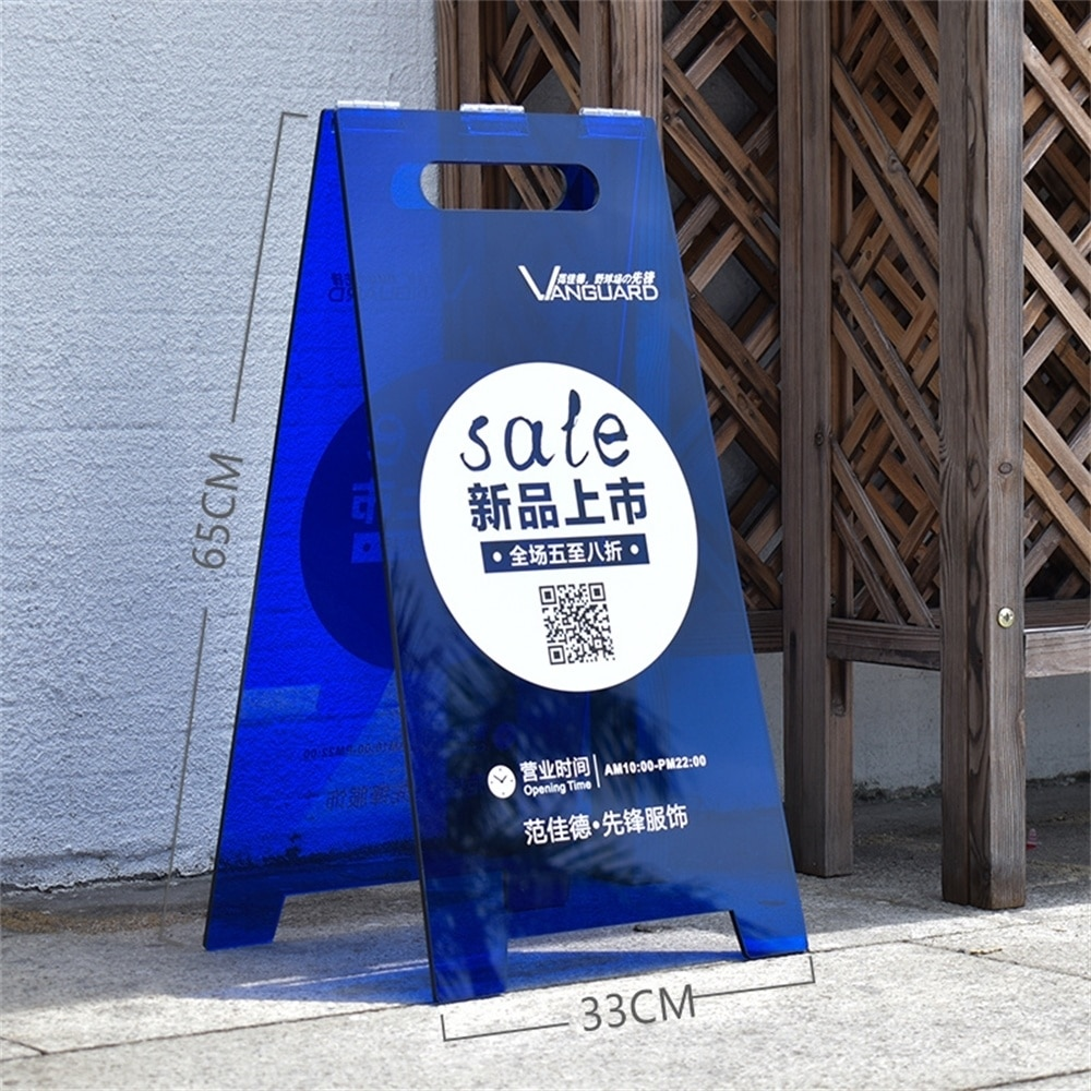 Floor Standing Logomark Signage Rack