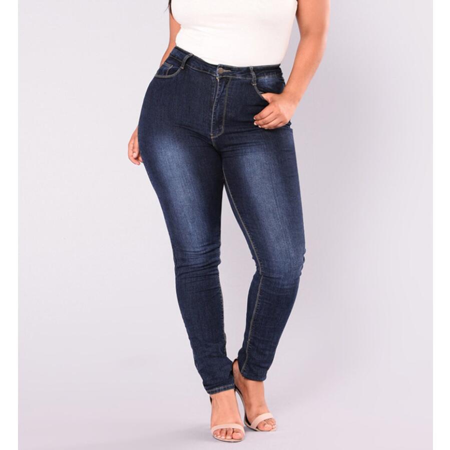 Джинсы женские стрейчевые, классические скинни из денима с эффектом пуш-ап, большие размеры, цвет темно-синий джинсы miamoda klingel цвет темно синий