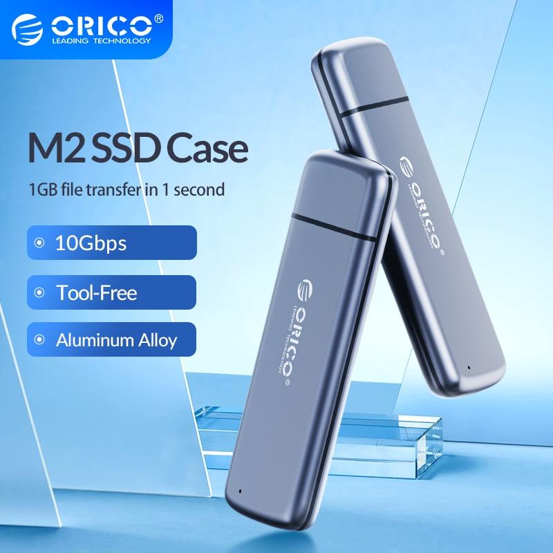 ORICO M2 SSD Case NVME الضميمة M.2 إلى USB نوع C 3.1 سبائك الألومنيوم صندوق القرص الصلب ل NVME PCIE NGFF SATA M/B مفتاح SSD القرص