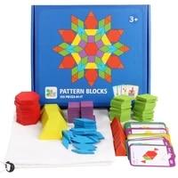 155pcs montessori educational wooden toys 3d geometric shape diy learning education games for children creativity montessori toy