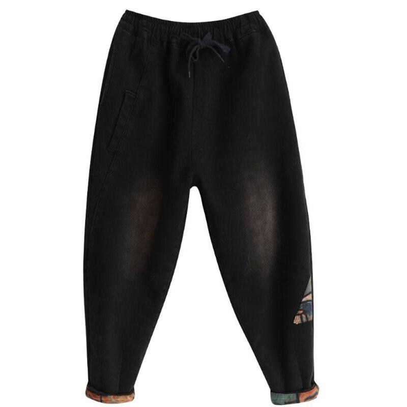 بنطلون جينز نسائي ، صوف سميك ، دافئ ، فضفاض ، سارويل ، خصر عالي ، ملابس غير رسمية للشارع ، FC515