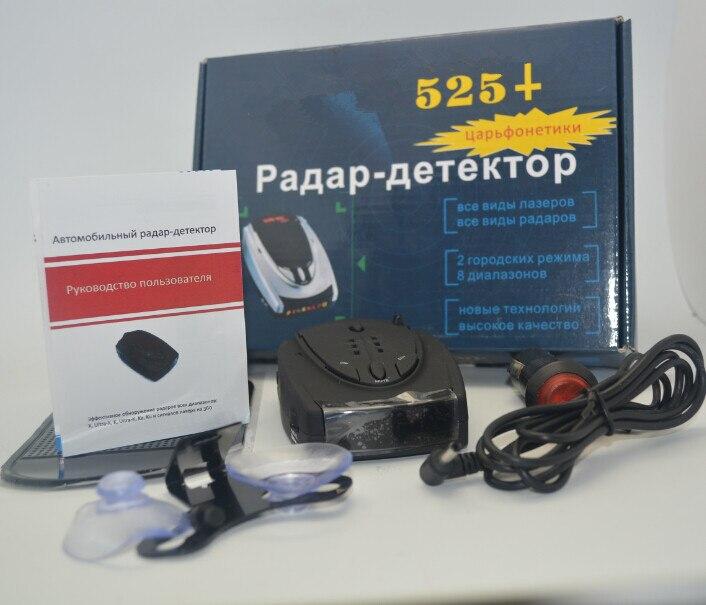360 grad Auto Radar Auto detektor STR525 + Russische Version mit Anti Laser X/K/KA/Ultra-X/Ultra-K/Ultra-KA/VG-2 Volle Band