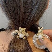 New Pearl Elastic Hair Bands cravatte donna ragazze dolce lega orso fascia in gomma corde per capelli accessori per capelli moda fascia fatta a mano