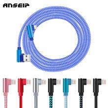 Кабель USB для быстрой зарядки и передачи данных, шнур под прямым углом 90 °, 3 А, зарядный usb-кабель для телефона iPhone 12, 11Pro Max, 6, 7, 8, 5 Plus, X, XR, XS, iPad