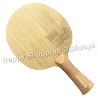 Sanwei KING KONG 2 KINGKONG 2 5+2 Carbon Cypress Handle OFF+ Table Tennis Blade Ping Pong Racket Bat