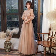 Beading Evening Dresses Elegant Half Sleeves Boat-Neck Formal dress A-line Princess DressParty Gown