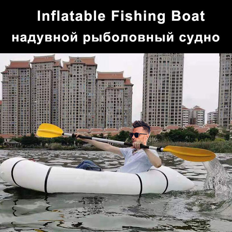 TPU Inflatable Fishing Boat 1-Person Mariner Canoe Raft Touring  Hovercraft Kayak with Adjustable inflatable seat for Lake, Pool