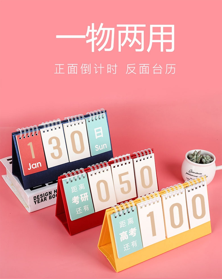 365 DAY CALENDAR Table Anniversary Planner Study Counter Wedding Gift Exam countdown desk reminder card 2021 DIY exam time punch