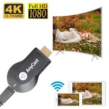 Bâton de TV 1080P sans fil WiFi affichage TV Dongle récepteur pour AnyCast M4 Plus pour Airplay 1080P HDMI TV Stick pour DLNA Miracast