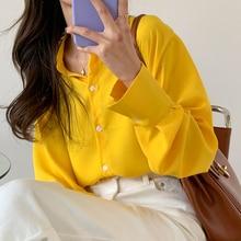 Candy Color Shirt for Women 2021 Spring New Versatile Korean Style Western Style Drape Sun Protectio