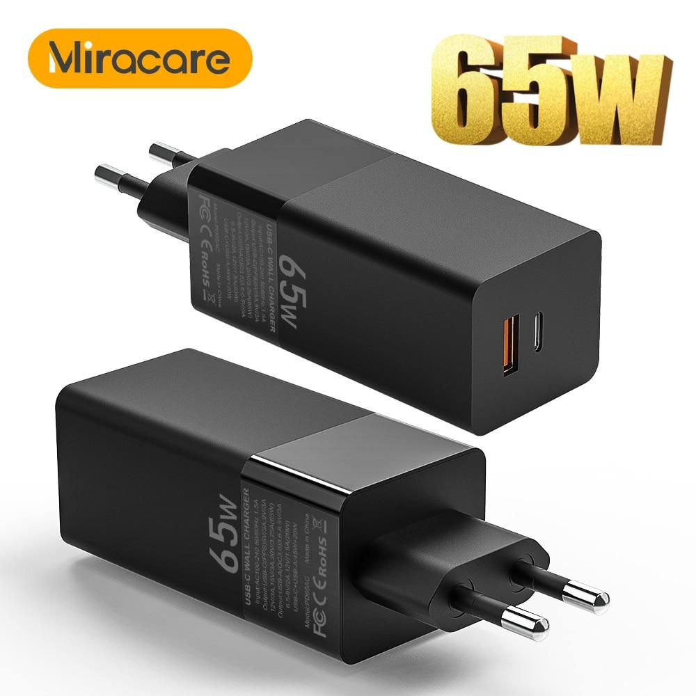 Miracare 2 ميناء 65 واط غان USB C PD الجدار شاحن 65 واط/45 واط/20 واط PD3.0/QC/PPS/SCP 5A كابل USB-C آيفون شاومي هواوي محمول ماك بوك