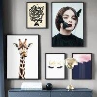 Girafe papillon mode fille   Peinture toile dart murale  affiches nordiques et imprimes muraux  images pour decoration de salon  de maison