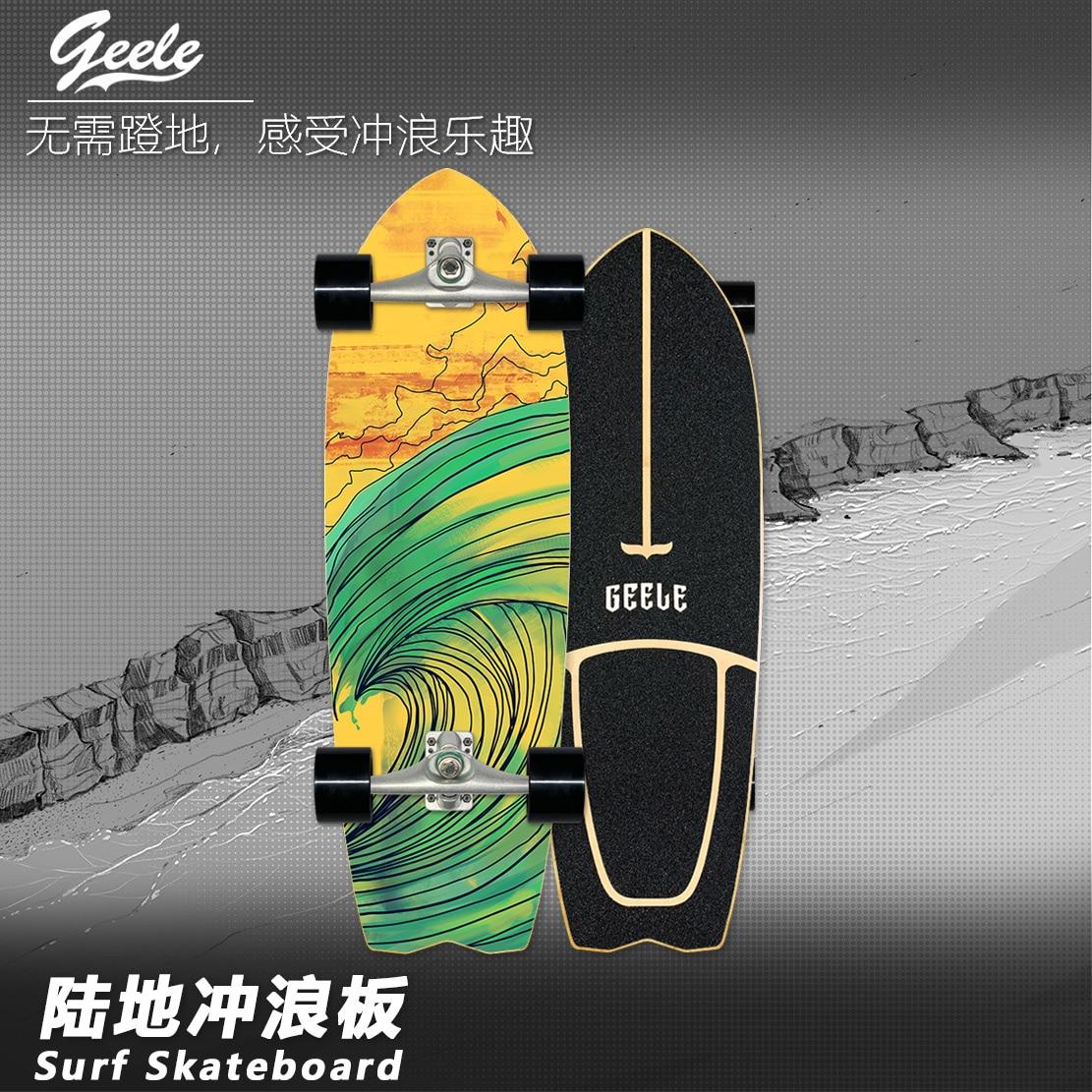 Professional Surfskate Maple Skateboard Teenagers Land Surfboard Skateboard Trucks Thrasher Patineta Sports Equipment BI50SB