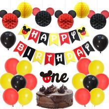 Mickey thème 1st décorations danniversaire fournitures garçons filles première fête danniversaire avec des ballons bannière gâteau Topper enfant faveur