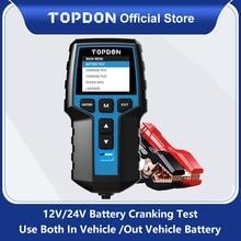 Тестер аккумулятора TOPDON BT200, цифровой автомобильный диагностический анализатор аккумулятора, 12 В