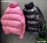 sports 2020 stand collar autumn winter down jacket new bread fashion short duck down lady