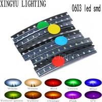 100pcs 0603 smd led bead blue red yellow green warm white purple orange smd light emitting diode high bright quality diy kit