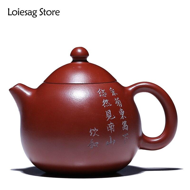 Loiesag 200 مللي Yixing الخام خام DaHongPao التنين البيض الأرجواني الطين أواني الشاي اليدوية الشهيرة تسعة ثقوب النفايات الصحية Zisha إبريق الشاي